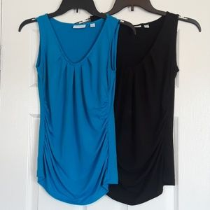 2 pack Solid Sleeveless Career Tops